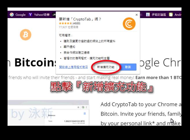CryptoTab_02